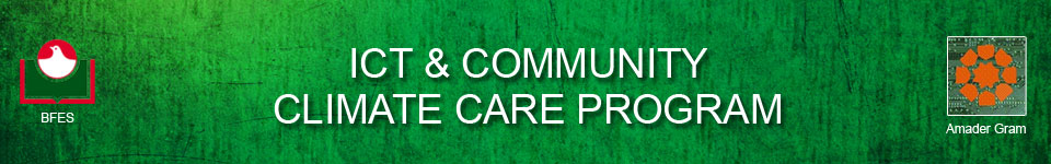 ICT & Community Climate Care Program